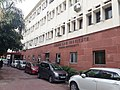 Indian Law Institute at New Delhi.jpg