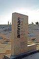 Information stele, Amman Citadel.jpg