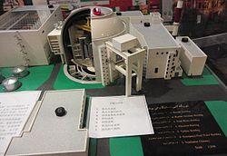 Model of Bushehr nuclear power plant in Iran