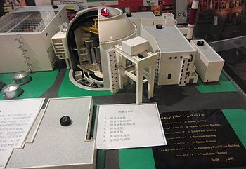 English: Model of the Bushehr Nuclear Power Pl...