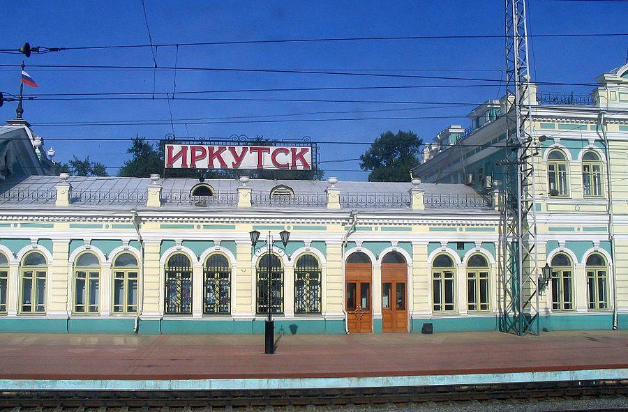Irkutsk în Seul cu trenul