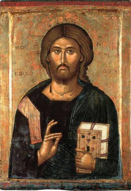 Isus od Zrze