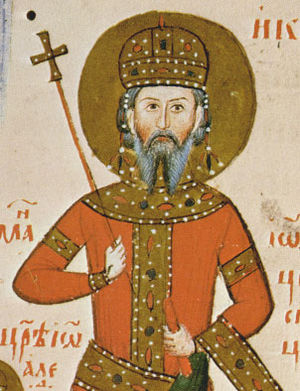 Ivan Alexander of Bulgaria - Portrait of the tsar from the medieval manuscript, Tetraevangelia of Ivan Alexander