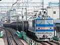 JRE-EF510-513-Mikawashima.jpg