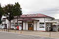 JRE-Koumi-Line-Iwamurada-Station-01.jpg