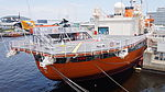 JS FUZI(AGB-5001) Helicopter deck at Port of Nagoya 20150530.JPG