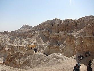 Al-Ahsa Oasis - Image: Jabal Al Qara Cave Al Hassa, Saudi Arabia ജബൽ അൽ ഖാറ ഗുഹ, അൽ ഹസ, സൗദി അറേബ്യ 12