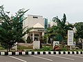 Jama'atu Nasril Islam 03.jpg