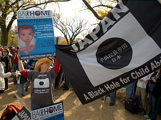 Child abduction - Image: Japanese Child Abduction Rally to Restore Sanity