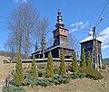 Jastrzębik, cerkiew św. Łukasza (HB3).jpg