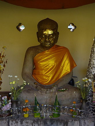 Pha That Luang - King Jayavarman VII of the Khmer Empire.