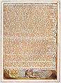 Jerusalem.e.p91.100.jpg