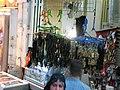 Jerusalem Street shop 1782 (511143671).jpg
