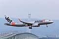 Jetstar Asia Airways, 3K721, Airbus A320-232, 9V-JSV, Arrived from Singapore via Taipei, Kansai Airport (17000490570).jpg