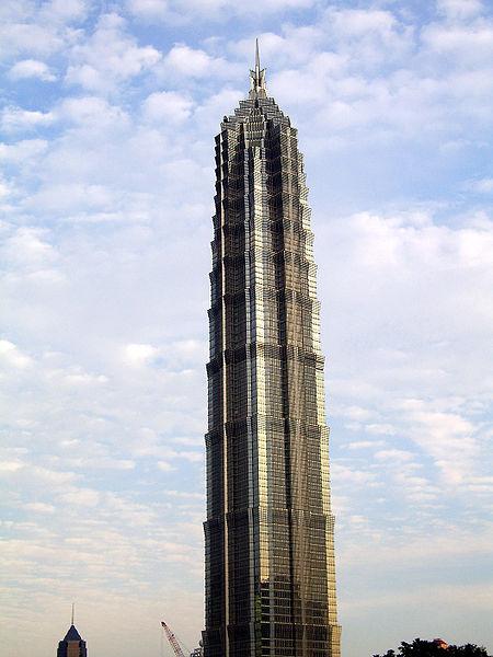 File:Jin Mao Building-2005.JPG