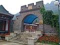 Jixian, Tianjin, China - panoramio.jpg