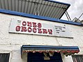 Jones Grocery Sign, Linwood, Cincinnati, OH (33539152328).jpg