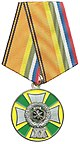 Jubilee medal 20 years of the Federal Agency for the Safe Storage and Destruction of Chemical Weapons.jpg