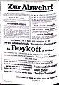 Judenboykott 1933.jpg
