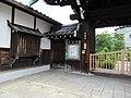 Junen-ji Kyoto 003.jpg