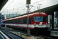 K00 003 Bf Salzburg Hbf, 4010 008.jpg