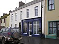 KD's Takeaway, Beragh - geograph.org.uk - 1013868.jpg