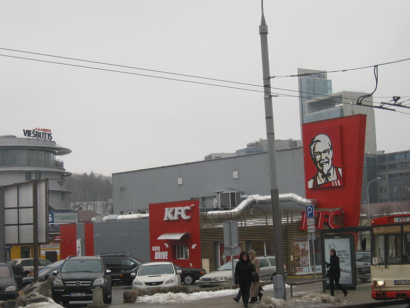 KFC Vilniuje01.JPG