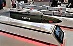 KGK-83.jpg