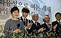 KOCIS Korea President Park NewYear Culture 02 (11812887366).jpg