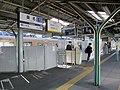 KT-Kuwana Station-Yōrō Railway Transfer Gate.jpg