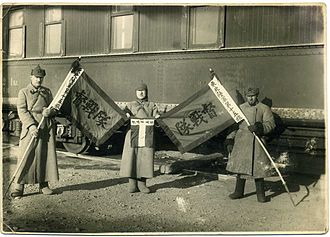 21st Rifle Division - Soviet soldiers with captured Chinese banners, late 1929