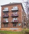 Kabuškina lane (Minsk) p06 — 1930s house.jpg