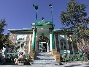 History of Arabs in Afghanistan - Mausoleum of an unknown Arab who was martyred during the Islamic conquest of Afghanistan in Kabul.