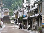 Kaibara-eki mae dori P7215508.jpg