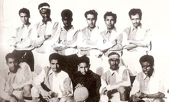 Bahrain national football team - The 1959 national football team