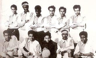 Bahrain national football team - The 1959 national football team