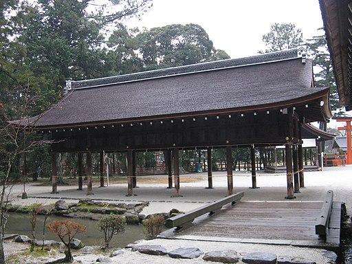 Kamigamo-jinja tuchinoya