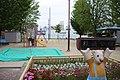 Kamisuki Park 20190429-03.jpg