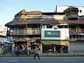 Kandy-Vieille maison (3).jpg