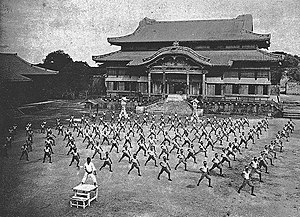 Okinawan martial arts - Karate training with Shinpan Gusukuma sensei at Shuri Castle c.1938, Okinawa Prefecture, Japan.