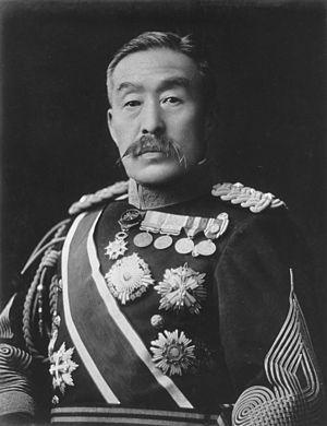 Kawamura Kageaki - Japanese General Viscount Kawamura Kageaki