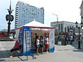Kazan-universiade-volunteers-point.jpg