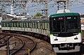 Keihan 7200 Series set 7202.jpg