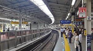 Yokohama Station - Keikyu Main Line platform 1 (August 2015)
