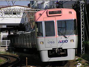 Keio 1000 series