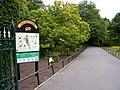 Kelsey Park - geograph.org.uk - 1325831.jpg