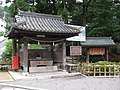 Kibitsu Jinja -04.jpg