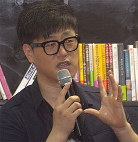 Image illustrative de l'article Kim Jung-hyuk