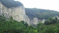 Kinchkha Waterfall.jpg