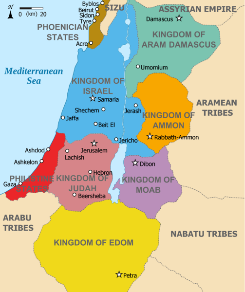 File:Kingdoms of the Levant Map 830.xcf